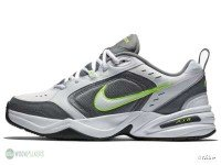 a30289e6c52d ▷ The 8 Best Nike Walking Shoes - The Best Shoes from the Best Brand!